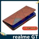 realme GT 拼接撞色保護套 軟殼 菱格側翻皮套 幾何圖形 隱形磁吸 支架 插卡 手機套 手機殼