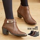 [Here Shoes]皮質個性靴子秋冬5.5CM粗跟短靴切爾西靴中跟尖頭後拉鍊─KTW760