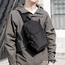 男士側包潮流時尚胸包休閒男生小背包新款胸前包包潮牌單肩側背包 科炫數位