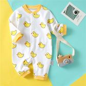 全館85折秋季滿印黃色鴨子0-6-9個月寶寶新生嬰兒連體衣爬服哈衣裝 森活雜貨