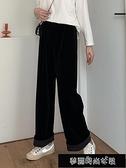 加絨寬管褲女冬季新款韓版寬鬆高腰顯瘦休閒褲加厚直筒長褲子 【全館免運】