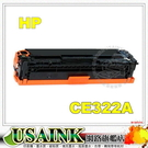 USAINK~HP CE322A / 128A 黃色相容碳粉匣 CP1525nw/CP1525/CM1415FN/CM1415FNW/CM1415/1525/CE320A/CE321A/CE323A