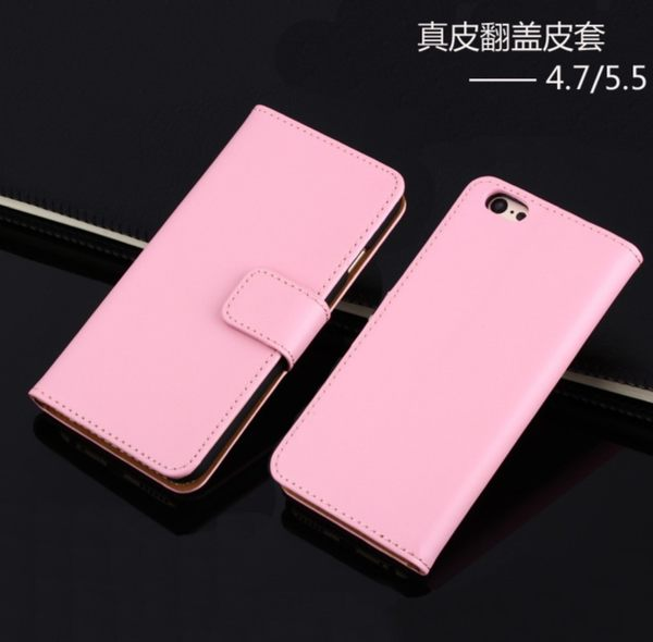 [24hr-現貨快出] iphone 6s plus 真皮手機套 翻蓋 保護套 插卡 手機殼