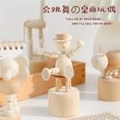 木質小動物迷你桌面擺件創意可愛學生兒童益智玩具北歐風臥室裝飾 智慧e家
