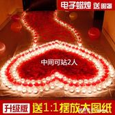 電子蠟燭浪漫生日布置創意成人求婚求愛表白道具愛心形LED燈用品 秘密盒子