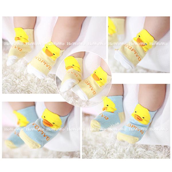 童襪 寶寶襪 立體小鴨短襪 嬰兒襪 防滑襪 0-4歲 CA1172 好娃娃