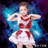 表演服裝 元旦兒童舞蹈女童蓬蓬紗裙啦啦隊幼兒亮片爵士舞 df10039【潘小丫女鞋】