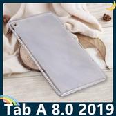 三星 Tab A 8.0 T290/295 無筆款 半透糖果色清水套 軟殼 超薄防滑 矽膠套 保護套 平板套 保護殼