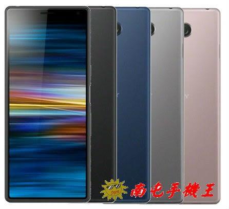 =南屯手機王=Sony Xperia 10   側面感應功能   4G+4G雙卡雙待  宅配免運費