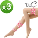【醫碩科技】Tric 140Den*3 台灣製造 包趾壓力褲襪(黑/膚) 三雙