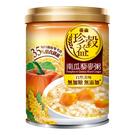 泰山珍穀益南瓜藜麥粥255Gx4【愛買】