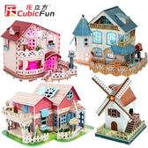3d立體拼圖DIY手工髮光小屋建筑模型益智拼插積木女孩玩具