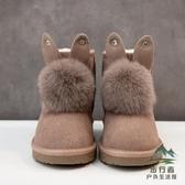 雪地靴女冬季短筒短靴韓版百搭加厚加絨保暖棉鞋【步行者戶外生活館】