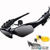 藍芽眼鏡 無線藍芽耳機眼鏡車載耳塞入耳式跑步運動手機通用 城市玩家