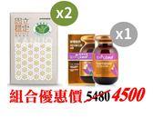 【組合優惠價】固立穩定120錠x2盒+檸檬酸鈣90粒x1盒 中化