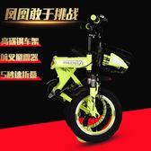 兒童單車3歲寶寶腳踏車2-4-6-7-8-9-10歲童車男孩單車igo 夏洛特