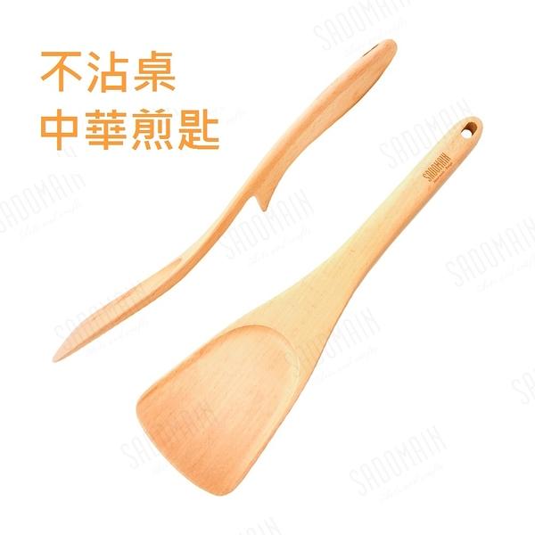 仙德曼 山毛櫸不沾桌-中華煎匙