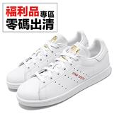 【US6.5-NG出清】adidas 休閒鞋 Stan Smith 白 紅 女鞋 運動鞋 情人節 愛心 左腳泛黃【ACS】