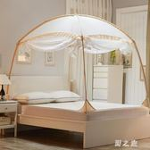 蚊帳 新款升級蒙古包蚊帳三開門拉鏈有底無底1.2米1.5m1.8m床雙人 nm12401【野之旅】