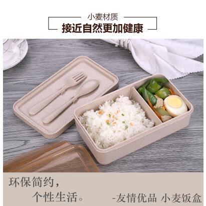 日式上班族學生女飯盒 加熱長方形分隔單層 小麥便當盒分格可微波