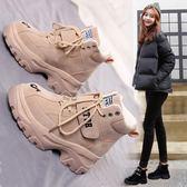 雪靴 馬丁靴女棉鞋秋冬季英倫學生加厚百搭雪地加絨短靴子 迪奧安娜
