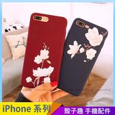 優雅花朵 iPhone iX i7 i8 i6 i6s plus 霧面手機殼 復古文藝 保護殼保護套 防摔軟殼 矽膠殼