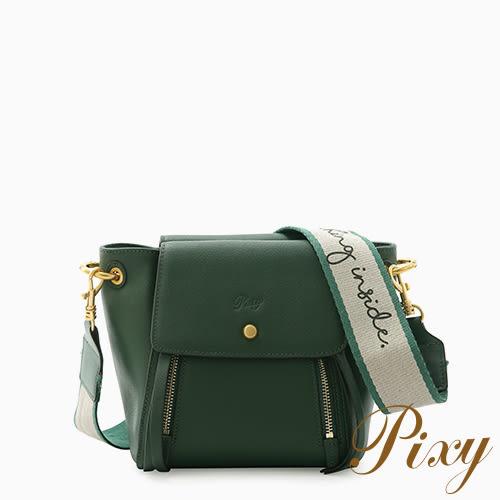 Pixy 迷霧風景雙拉鍊真皮手提包 質感綠