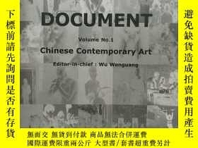 二手書博民逛書店DOCUMENT罕見Volume No.1 Chinese Co