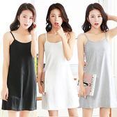 棉質性感中長版打底吊帶裙洋裝加肥加大尺碼黑色背心打底裙洋裝女內搭襯裙洋裝春