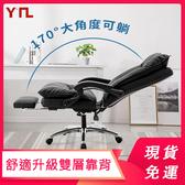 辦公椅 電腦椅【現貨隔日達】170度全平躺老闆椅(雙層加厚/椅背加高/擱腳墊) 按摩椅 快速出貨