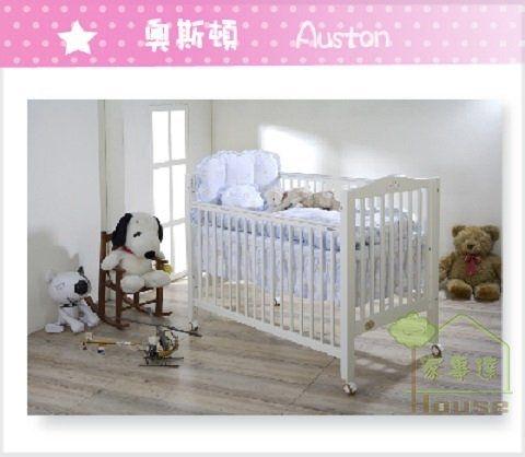 [家事達] 童心 奧斯頓白色嬰兒大床/BCTX2709 特價
