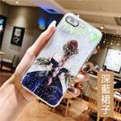iPhone 6 6S Plus 手機殼 保護套 女神背影 軟殼 防摔套 i6s 唯美軟殼 保護殼 透明 閃粉 iPhone6 i6