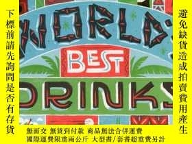 二手書博民逛書店世界上最好的飲料罕見World S Best Drinks Mi