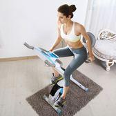 SEAN LEE健身車靜音動感單車家用室內健身器材折疊自行車igo『韓女王』
