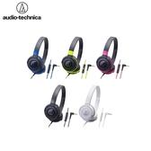 耀您館★鐵三角Audio-Technica線控耳機麥克風ATH-S100is耳罩式耳機Apple蘋果iPhone iPod iPad 6 5 4 + plus