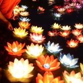 蠟燭燈 中秋河燈荷花燈許愿燈蓮花燈水燈水上創意安全型祈福孔明燈花燈船 萬聖節狂歡