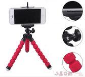 迷你看電視拍照通用懶人便攜手機三腳支架 YX1646『小美日記』
