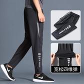 運動褲男秋冬季訓練加絨寬鬆速干休閒長褲女秋季足球跑步健身褲子