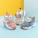 涼鞋 兒童機能鞋子夏季男女寶寶涼鞋0-1-3歲2小童軟底嬰幼兒學步鞋包頭