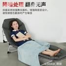 駱駝摺疊床單人午休床躺椅成人辦公室簡易行軍家用便攜多功能午睡 樂活生活館