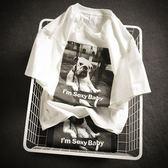 【雙11】春夏新款圓領短袖t恤男士正韓潮流寬鬆狗狗印花半袖夏天衣服折300