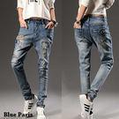 藍色巴黎 ★ 街頭風拼布寬鬆哈倫牛仔窄管褲 男友褲 單寧褲 長褲《S~L》【23283】