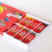學生48色兒童油畫棒36色六角形美術粉蠟筆 24色涂鴉畫筆 深藏blue