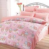 【享夢城堡】Little TwinStars 雙星樂園系列-精梳棉雙人床包薄被套組
