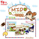 翠果子 MIDO 航空米果 頭等艙 17g 團購/零食/餅乾 上野物產 ◆86小舖◆