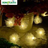 led燈 LED小彩燈串燈雪花球創意臥室浪漫房間裝飾燈少女電池款燈串掛燈   居優佳品igo