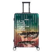 【CENTURION百夫長】拉鍊款29吋U_C90菲律賓鱷魚行李箱