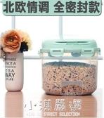 廚房密封米桶家用塑料防潮收納20 斤裝米缸大米面粉防蟲儲米箱10KGCY 『小淇 』