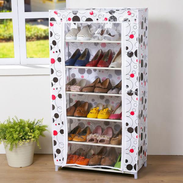 鞋架 幾何圓點六層布簾鞋架 鞋櫃 拖鞋架 置物架