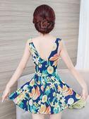 新款媽媽泳衣女保守中老年連體平角遮肚顯瘦裙式泡溫泉大碼游泳裝